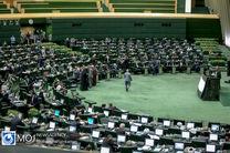 تست مثبت کرونای پنج نماینده مجلس/ مجلس فردا جلسه علنی ندارد