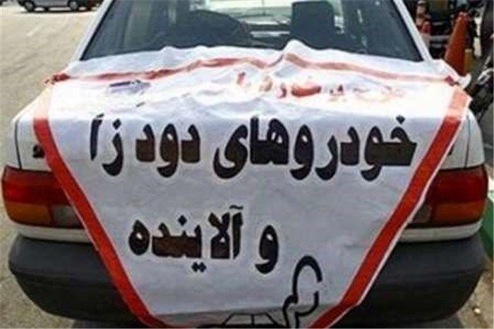 5 هزار خودروی آلاینده در استان اصفهان شناسایی شد
