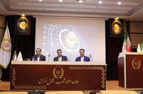 برگزاری همایش بررسی عملکرد 6 ماه نخست سال اداره امور شعب شمال تهران بانک ملی ایران