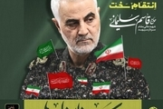 یادبود 200 شهید مسجد فاطمیه (س) در اصفهان برگزار می شود
