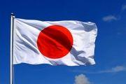 ابراز نگرانی ژاپن درخصوص کاهش تعهدات برجامی ایران