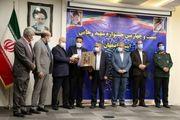 آبفای اصفهان موفق به کسب رتبه برتر جشنواره شهید رجایی شد