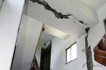مصدومیت دو نفر و ترک خوردگی برخی از ساختمان ها بر اثر زلزله لافت/فعالیت بندر لافت و پهل ادامه دارد