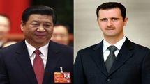 آمادهام همراه با بشار اسد روابط چین و سوریه را توسعه دهم