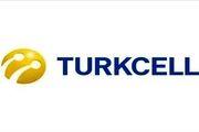شکایت شرکت مخابراتی ترکسل از ام.تی.ان دوباره به جریان می افتد