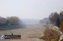 هوای اصفهان برای عموم در شرایط ناسالم است