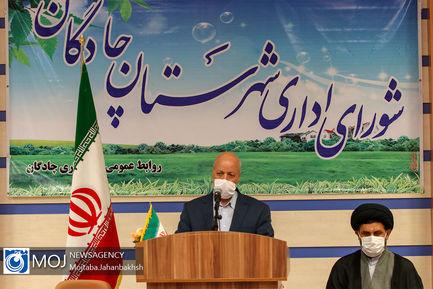 بازدید استاندار اصفهان از شهرستان چادگان