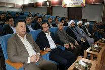 جشن نسیم مهر ویژه حمایت از خانواده زندانیان نیازمند شهرستان لنجان