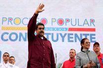 مادورو خطاب به ترامپ: دست های کثیفت را از ونزوئلا بردار