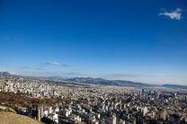 کیفیت هوای تهران در 19 دی 97 پاک است