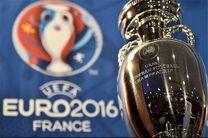 برنامه مسابقات مرحله یک چهارم نهایی جام پانزدهم
