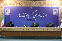 استاندار کرمانشاه همیشه منشاء تحول و توسعه بوده است