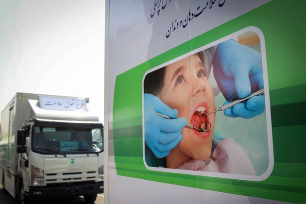 دو دستگاه کلینیک سیار دندانپزشکی به مناطق محروم لرستان اختصاص یافت