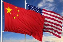 مذاکرات تجاری میان آمریکا و چین برگزار می شود