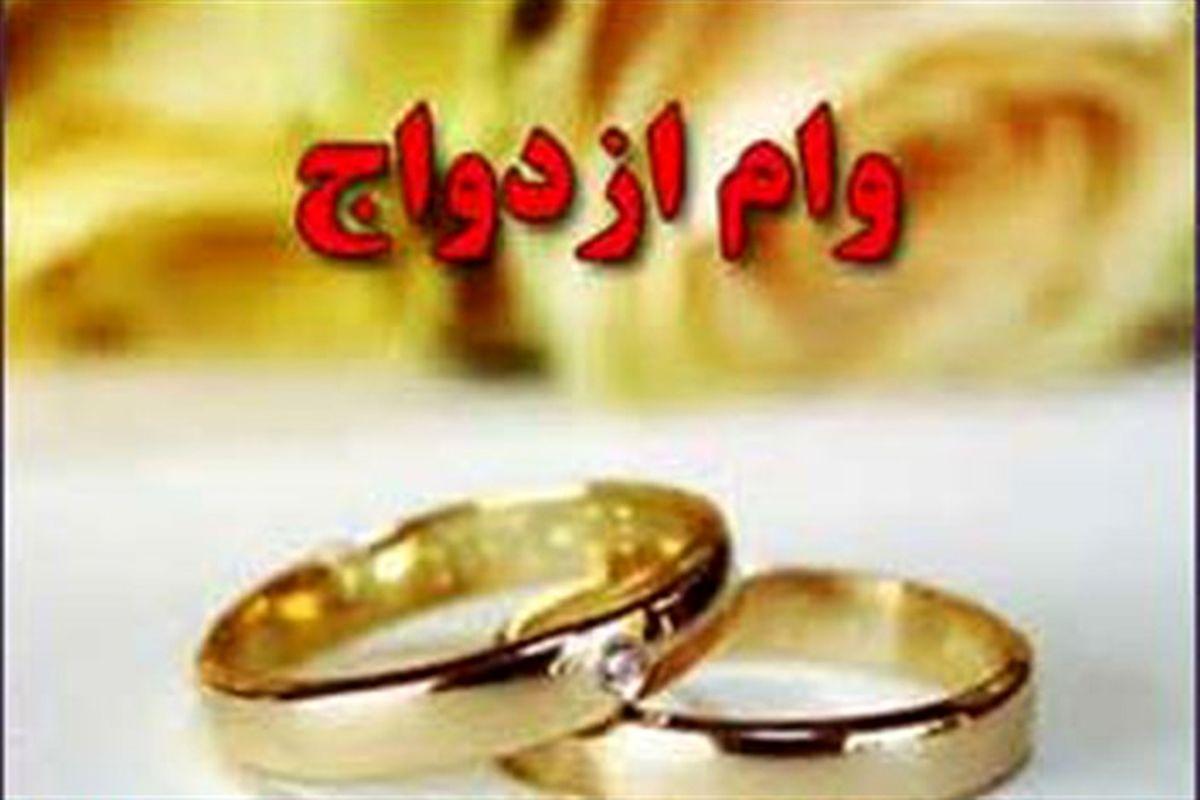 زمان آغاز ثبت نام مرحله جدید وام ازدواج فرزندان بازنشستگان مشخص شد