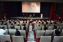 نوای جادویی فلوت مسعود زنگنه جاودانه شد