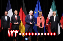 خسارت ۱۲۳ هزار میلیارد تومانی برجام بر ایران