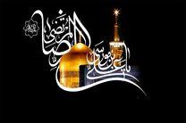 آیین مذهبی گلباران خورشید در آران و بیدگل برگزار می شود