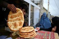 بیش از ۱۴ میلیون تن در افغانستان فقر غذایی دارند