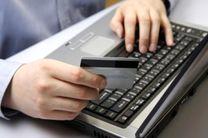 عامل اصلی سرقت اینترنتی ۴۶ میلیونی در بوشهر دستگیر شد