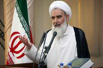 تاریخ گواه مستند بی اعتمادی ایران نسبت به آمریکا است