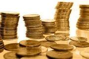 قیمت سکه در 21 مهر 98 اعلام شد