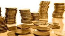 قیمت سکه در 11 آبان 98 اعلام شد