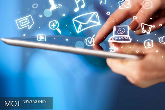 برنامه هوشمندی که به خرابکاران اینترنتی هشدار میدهد
