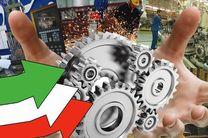 تامین 2000 نیاز صنعت در نمایشگاه فرصت داخل
