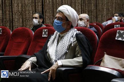 افتتاح پايگاه مقاومت بسیج شهید رکن آبادی