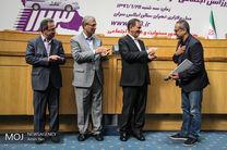 مراسم افتتاح مرکز اورژانس آسیب های اجتماعی