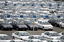 جریمه ۴۰ میلیارد ریالی دو شرکت خودروسازی در تهران/شرکت آرین موتور پویا نقره داغ شد