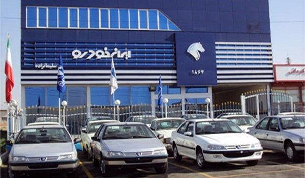 آغاز پیش فروش ایران خودرو از امروز/ طرح پیش فروش عادی محصولات اعلام شد
