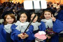 افزایش تعداد دانشجویان زن در کره جنوبی
