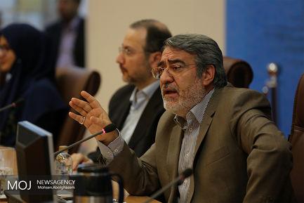 نشست مشترک وزیر کشور با فعالان سازمانهای مردم نهاد
