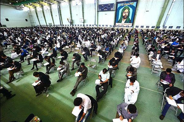 شرکت بیش از ۲۴ هزار نفر در آزمون استخدامی سازمان نهضت سوادآموزی
