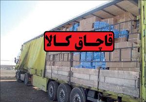 توقیف محموله 3.5 میلیاردی کیف و ساک قاچاق در شازند