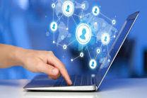 سیستم های عرضه اینترنت در جهان