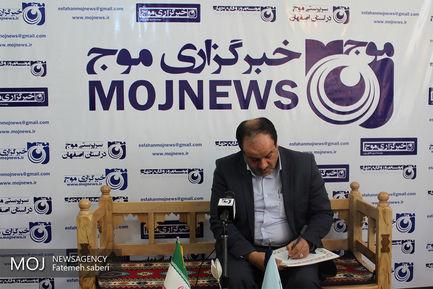 بازدید شهردار منطقه 10، مدیر کل بهزیستی و مدیر عامل ساماندهی ناژوان از دفتر خبرگزاری موج اصفهان