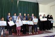 کارگاه آموزشی توانمندسازی آموزگاران مصرف بهینه آب در اردستان برگزار شد
