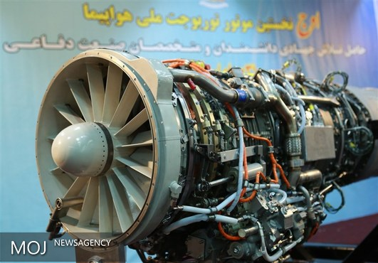 مشخصات اولین موتور ملی توربوجت ایرانی + اولین تصاویر