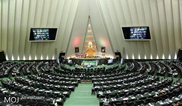 حق مسکن نمایندگان مجلس چقدر است؟