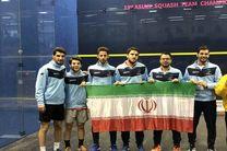 تیم ملی اسکواش مردان ایران سوم شد