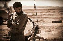 فیلمهای سینمایی تلویزیون در ۲۲ بهمن ماه اعلام شد