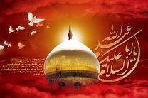 توزیع یک هزار زیارتنامه جیبی اربعین در کانونهای مساجد کرمانشاه