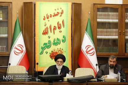 شاهرودی/ جلسه مجمع تشخیص مصلحت نظام