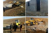 بنای احداثی غیرمجاز در محدوده اراضی ملی خرمآباد تخریب شد