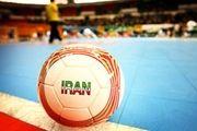جدیدترین رنکینگ جهانی فوتسال/  ایران در جایگاه نخست آسیا