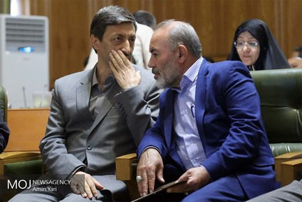 هفتادو چهارمین جلسه شورای شهر تهران