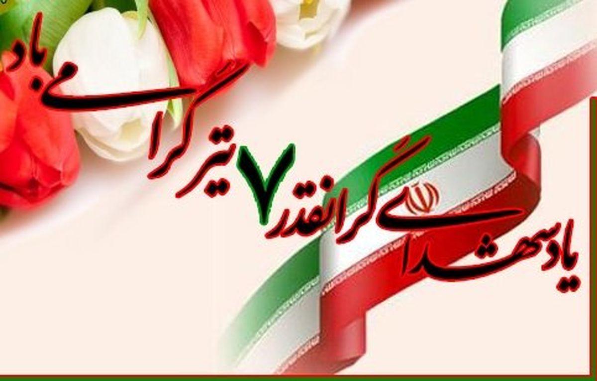 لزوم رعایت پروتکل های بهداشتی در برگزاری گرامیداشت شهدای 7 تیر در اردستان